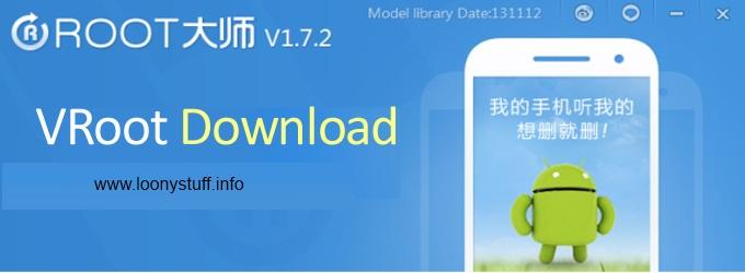 vroot download