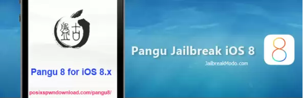 pangu8-download